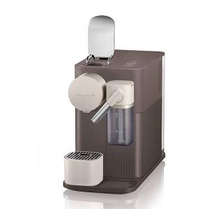 Delonghi Nespresso Lattissima One De Beste Koffiemachine