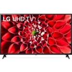 LG 43UN71006LB - 4K TV